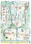 里山再生マップ.jpg